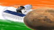 Mars Orbiter Mission: आजच्या दिवशी मंगलयानने तंत्रज्ञान चाचणी पूर्ण करून मिशन मंगळाच्या कक्षेत केला होता प्रवेश
