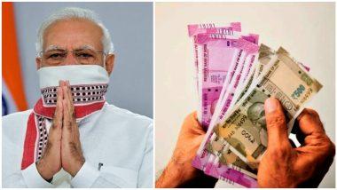 PM Modi Sent Me Money: पंतप्रधान नरेंद्र मोदी यांनी पाठवले 5.50 लाख रुपये, नाही करणार परत; बिहार ग्रामीण बँकेच्या अजब खातेदाराची गजब कहाणी