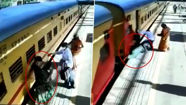 Vasai Road रेल्वे स्टेशनवर चालत्या ट्रेनखाली पडण्यापासून प्रवाशांनी महिलेला वाचवले; काळजाचा ठोका चुकवणारी घटना CCTV मध्ये कैद (Watch Video)