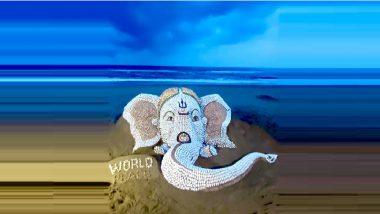 Happy Ganesh Chaturthi 2021: सुदर्शन पटनाईक यांनी समुद्रकिनाऱ्यावर साकारले वाळूशिल्प, केले जागतिक शांततेचे अवाहन