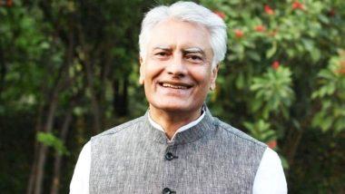 Punjab New CM: पंजाबचे नवे मुख्यमंत्री कोण? सुनील जाखड यांच्यासह 'या' नेत्यांची नावे आघाडीवर