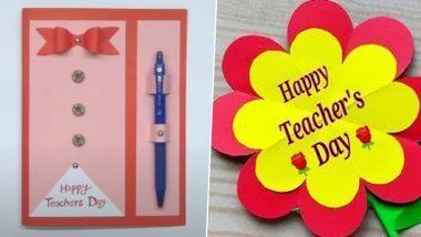 Teacher's Day Gift Idea: शिक्षक दिनानिमित्त 'या' काही भेटवस्तू देऊन गुरुंना देत व्यक्त करा तुमच्या भावना