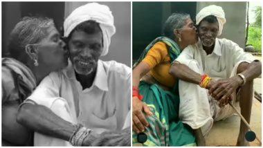 Uncle Aunty Kiss Video: अस्सल प्रेम कधीच संपत नाही! काकींनी घेतले काकांचे चुंबन, कोण लाजले? पाहा व्हिडिओ