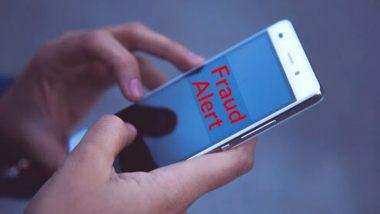 Online Fraud: मुंबईमध्ये निवृत्त IAS Officer ने एअर तिकीट्स ची रिफंड मिळवण्याच्या प्रयत्नामध्ये ऑनईन फसवणूकीतून गमावले  4.50 लाख रूपये
