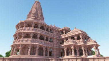 UAE First Hindu Temple: अबू धाबी येथे उभारले जात आहे पहिले हिंदू मंदिर; 1000 वर्षे टिकेल, जाणून घ्या वैशिष्ठ्ये (Watch Video)