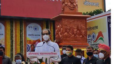 Marathwada Mukti Sangram Din 2021: औरंगाबाद मध्ये मराठवाडा मुक्तिसंग्राम दिनानिमित्त मुख्यमंत्री उद्धव ठाकरे यांच्या हस्ते ध्वजारोहण; पहा लाईव्ह सोहळा