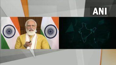 पंतप्रधान Narendra Modi यांच्याकडून Ayushman Bharat Digital Mission लॉन्च