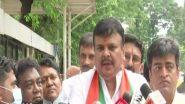 Rajya Sabha By-Poll in Maharashtra: भाजपा उमेदवार Sanjay Upadhyay यांनी अर्ज घेतला मागे; पक्षनेत्यांच्या आदेशावरून निर्णय घेतल्याची दिली माहिती