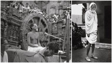 Vinoba Bhave Birth Anniversary: आचार्य विनोबा भावे जयंती निमित्त पंतप्रधान नरेंद्र मोदी, उपराष्ट्रपती व्यंकय्या नायडू, मुख्यमंत्री उद्धव ठाकरे यांच्यासह देशभरातील अनेक मान्यवरांकडून आदरांजली