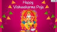 Vishwakarma Puja 2021: यंदा विश्वकर्मा पूजा कधी आहे? जाणून घ्या या दिवसाचे धार्मिक महत्त्व, पूजा विधि आणि शुभ मुहूर्त