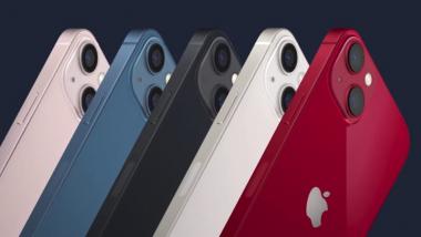 iPhone 13 च्या प्री-बुकिंगवर Vodafone Idea देतेय स्पेशल डिल्स आणि कॅशबॅक