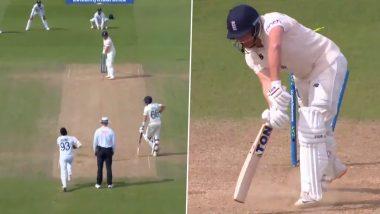 Jasprit Bumrah Yorker Video: बुमराहचा खतरनाक यॉर्कर! ओव्हल टेस्टमध्ये भारतीय गोलंदाजाने 'या' अप्रतिम चेंडूवर Jonny Bairstow याची दांडी गुल