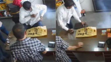व्यक्तीच्या शिखातील मोबाईलचा अचानक स्फोट, Viral Video पहा नेमके काय घडले