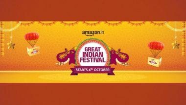 Amazon Great Indian Festival Sale 2021 ला 4 ऑक्टोबर पासून सुरुवात; 'या' ब्रँडच्या प्रॉडक्ट्सवर मिळणार भरगोस सूट