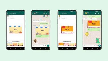 WhatsApp कडून Payments Background हे नवं फीचर भारतामध्ये लॉन्च; इथे पहा कसं वापराल?