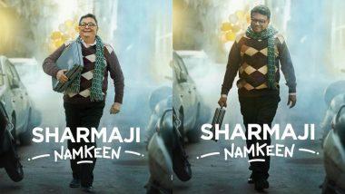 Rishi Kapoor यांचा शेवटचा सिनेमा 'शर्माजी नमकीन' चे पोस्टर आऊट; मुलगी रिद्धिमा ने मानले परेश रावल यांचे आभार
