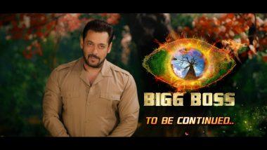 Bigg Boss 15 साठी Salman Khan चे मानधन ऐकून व्हाल थक्क; 14 आठवड्यांसाठी आकारले तब्बल 'इतके' कोटी