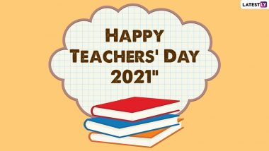 Teachers' Day Quotes in Marathi: शिक्षक दिन निमित्त शिक्षकांप्रती आदर व्यक्त करणारे सकारात्मक विचार WhatsApp Status, Messages द्वारा करा शेअर