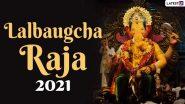 Lalbaugcha Raja 2021 Live Mukh Darshan From Mumbai Day 8: लालबागच्या राजाचे घरबसल्या घ्या मुखदर्शन, 'या' ठिकाणी पहा आठव्या दिवसाचे लाईव्ह स्ट्रिमिंग
