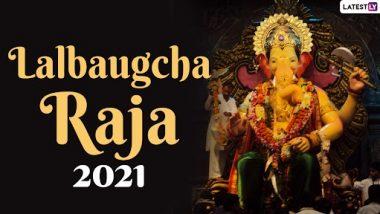 Lalbaugcha Raja 2021 Live Mukh Darshan From Mumbai Day 10: लालबागच्या राजाचे घरबसल्या घ्या मुख दर्शन, येथे पाहा दहाव्या दिवसाचे लाईव्ह स्ट्रिमिंग