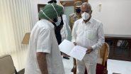 Amrindar Singh Resigns: पंजाबचे मुख्यमंत्री कॅप्टन अमरिंदर सिंग यांचा राजीनामा