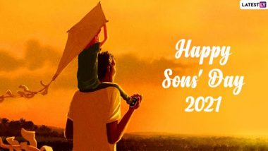 Son's Day 2021 Wishes & Greetings: राष्ट्रीय पुत्र दिनानिमित्त WhatsApp Message, HD Images, Quotes आणि Wallpaper शेअर करत द्या शुभेच्छा!