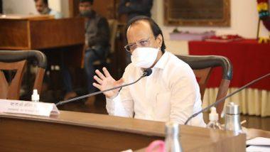 Maharashtra Unlock: थिएटर्स आजपासून 50 टक्के क्षमतेसह सुरु करणयास परवानगी