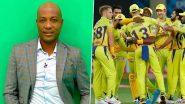 IPL 2021: महेंद्र सिंह धोनीच्या चेन्नई सुपर किंग्जबाबत माजी क्रिकेटपटू ब्रायन लारा यांचे धक्कादायक विधान