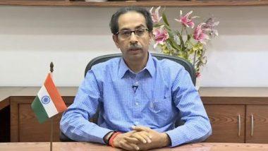 UPSC: यूपीएससी परीक्षेत यश मिळवण्याऱ्या महाराष्ट्रातील विद्यार्थ्यांचे मुख्यमंत्री उद्धव ठाकरे यांनी केले कौतूक