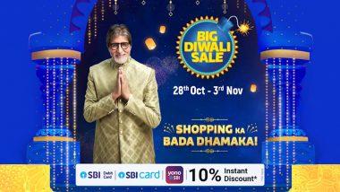 Flipkart Big Diwali Sale 2021: फ्लिपकार्ट कडून पुन्हा एकदा 'बिग दिवाळी सेल'ची घोषणा, 28 ऑक्टोबर पासून होणार सुरू