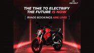 Revolt RV400 ई-बाईक ची बुकिंग आजपासून सुरु; जाणून घ्या किंमत आणि फीचर्स