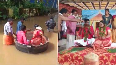 Kerala: केरळमधील पूरात पार पडले अनोखे लग्न; स्वयंपाकाच्या भांड्यात बसून वधू-वर पोहोचले विवाहस्थळी (Watch Video)