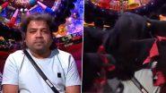 Bigg Boss Marathi 3, October 25 Episode Preview: बिग बॉस च्या घरात संतोष चौधरी (दादूस) यांचं अपहरण