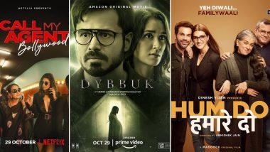 OTT Release This Week: दिवाळीच्या आधी ओटीटीवर मनोरंजनाचा तडका; प्रदर्शित होत आहेत अनेक चित्रपट व सिरीज, See List