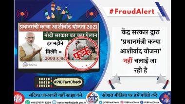 Fact Check: 'प्रधानमंत्री कन्या आशीर्वाद योजना'अंतर्गत मुलींना मिळत आहेत 2000 रुपये? जाणून घ्या या व्हायरल मेसेजमागील सत्य