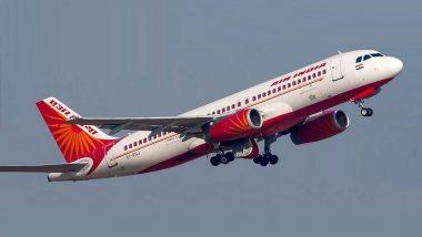 Air India कंपनीची मालकी Tata Group कडे आल्याच्या वृत्ताचे DIPAM कडून खंडण