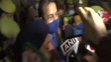 Lakhimpur Kheri Violence: केंद्रीय गृहराज्यमंत्री अजय मिश्रा यांचा पुत्र आशीष यास अटक, लखीमपूर हिंसाचार प्रकरण