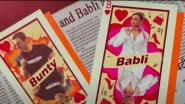 Bunty Aur Babli 2 Official Trailer Out: नव्या रुपात पण त्याच धडाकेबाज अंदाज बंटी-बबली यांची पुन्हा एन्ट्री, पहा सिनेमाचा धमाकेदार व्हिडिओ