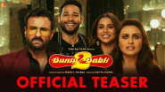 Bunty Aur Babli 2 Official Teaser: बंटी बबली 2 सिनेमाचा टीझर प्रदर्शित (Watch Video)