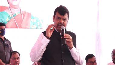 Devendra Fadnavis: मला आजही मुख्यमंत्री असल्यासारखं वाटतंय- देवेंद्र फडणवीस (व्हिडिओ)