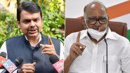 Devendra Fadnavis on Sharad Pawar Statement: 'माझ्या आग्रहाखातर उद्धव ठाकरे मुख्यमंत्रीपदी' असं म्हणणाऱ्या शरद पवार यांना देवेंद्र फडणवीस यांचा टोला