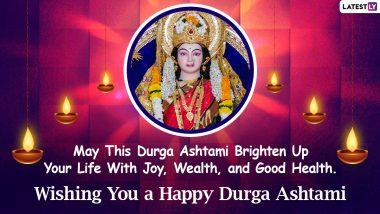 Happy Durga Ashtami 2021: दुर्गाष्टमी निमित्त WhatsApp Status, Fcebook Messages शेअर करत देवींच्या भक्तांचा मंगलमय करा आजचा दिवस
