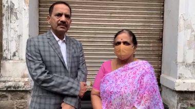 Pune Land Scam Case: एकनाथ खडसे यांच्या पत्नी  Mandakini Khadse ईडी कार्यालयात चौकशीसाठी दाखल
