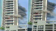 Mumbai Fire: करीरोड मध्ये Avighna Park Apartment मध्ये 60 मजली इमारतीच्या 19 व्या मजल्यावर आग