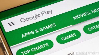 SMS Scams: सावधान!  Google Play Store वरुन गुगलने हटवली 150 Mobile  Apps, तुमच्या मोबाईलमध्ये आहेत?