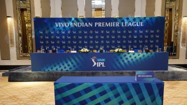 IPL: दोन नव्या आयपीएलच्या संघासाठी लवकरच बोली सुरु होणार, बीसीआयने शेअर केले मंचाचे फोटो