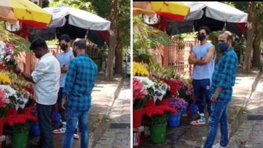 Ananya Panday हिला भेटण्यासाठी पोहचला ईशान खट्टर,  फुलगुच्छ खरेदी करत असल्याच्या व्हिडिओ व्हायरल झाल्याने ट्रोल