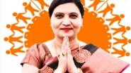Dadra Nagar Haveli By-Elections: दादरा नगर हवेली येथील पोटनिवडणूकीत कलाबेन डेलकर यांच्या विजयाची शिवसेनेला अपेक्षा