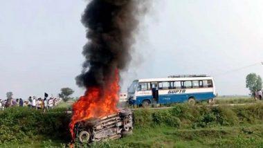 Lakhimpur Kheri Violence: लखीमपूर खीरी हिंसाचार प्रकरणी दोघांना अटक, केंद्रीय मंत्र्याच्या मुलाला समन्स