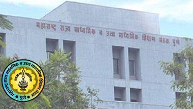 Maharashtra Supplementary Exam Results: इयत्ता 10, 12 वी पुरवणी परीक्षेचा निकाल 20 ऑक्टोबरला होणार जाहीर, शिक्षणमंत्री वर्षा गायकवाड यांची माहिती